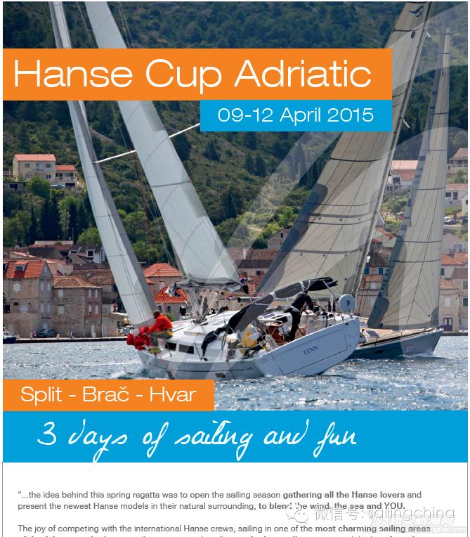 """""""汉斯杯""""亚德里亚海帆船赛在克罗地亚开赛 f8a4c297a673ca29ee4f9f919ee0e9db.png"""