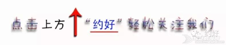 在中国船与水的结合寓意祥瑞,你见过这么多的扬帆起航!一帆风顺吗!??
