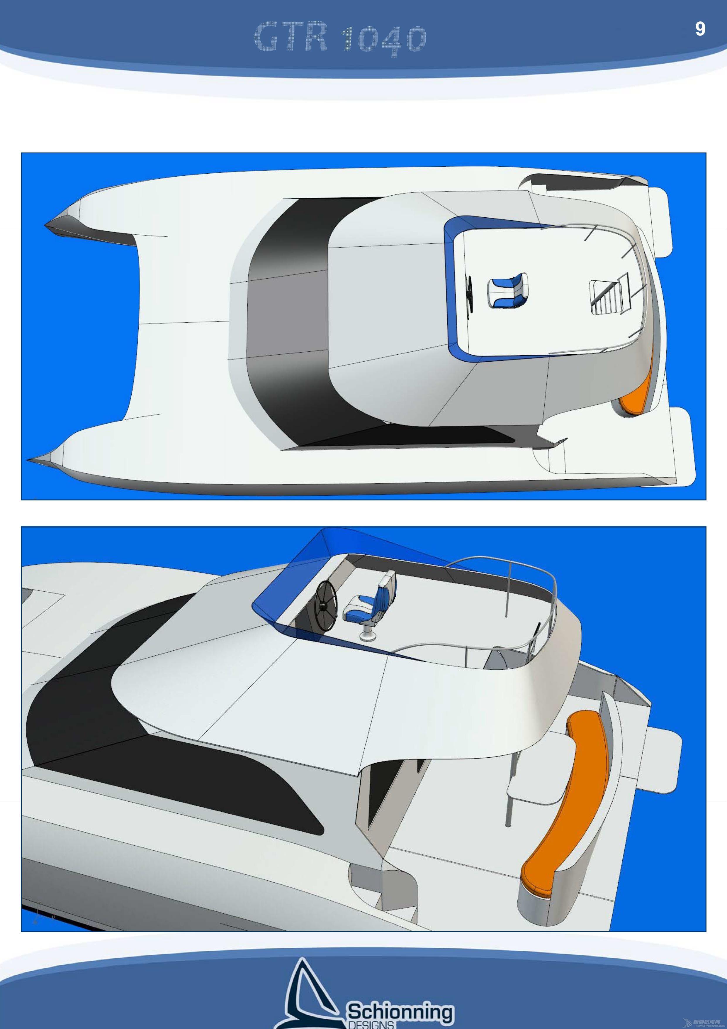 雙體遊艇DIY方案-Prowler GTR1040