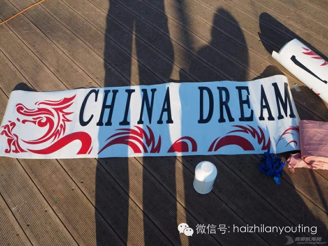 """通讯设备,国际帆联,航海技术,大西洋,培训机构,通讯设备,国际帆联,航海技术,大西洋,培训机构 徐京坤的新梦想----参加2015年""""MINI TRANSAT 650级别单人横渡大西洋帆船赛"""". 7ae25434ed36348800b6f3bd419b2d54.jpg"""