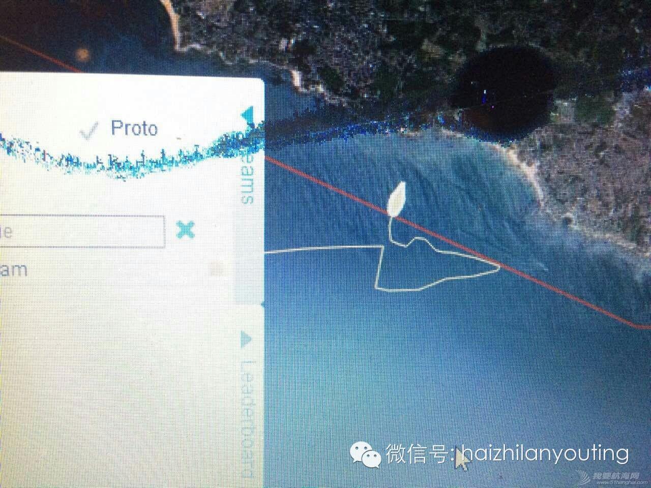 """通讯设备,国际帆联,航海技术,大西洋,培训机构,通讯设备,国际帆联,航海技术,大西洋,培训机构 徐京坤的新梦想----参加2015年""""MINI TRANSAT 650级别单人横渡大西洋帆船赛"""". 2303f144aa0077917857a81cd52e186b.jpg"""