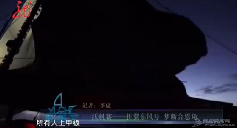 视频:《游艇汇》东风号在波涛汹涌破浪而行 沃帆赛折翼东风 20150413 2.png