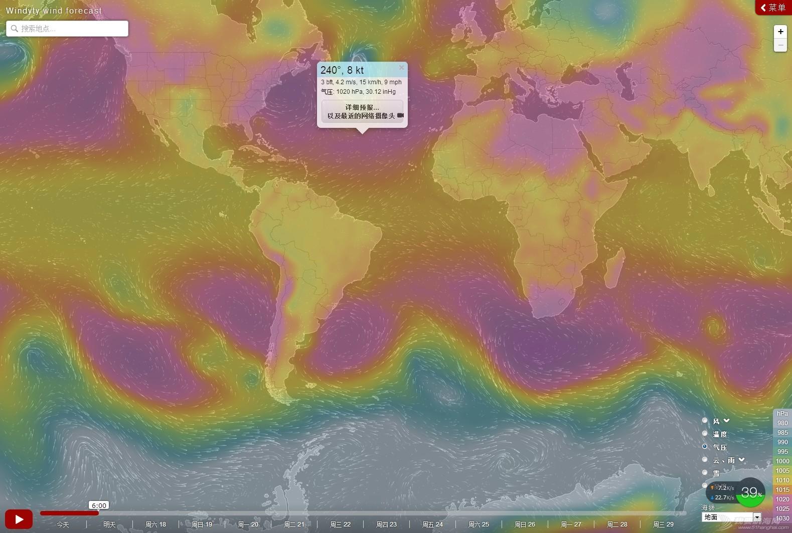 天气预报 浅谈巡航帆船番外篇----天气预报网站 001.JPG