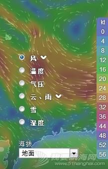 天气预报 浅谈巡航帆船番外篇----天气预报网站 002.JPG