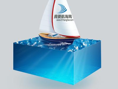 我要航海网帆船队招募参加第六届【CCOR】城市俱乐部国际帆船赛-队员 26副本.png
