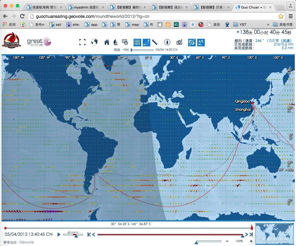 天气预报 浅谈巡航帆船番外篇----天气预报网站 QQ20150418-3.jpg