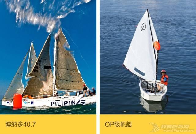 夏令营,中国,帆船 中国杯帆船赛|不一样的帆船夏令营 640-1.jpg
