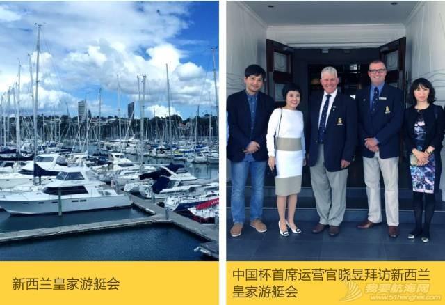 夏令营,中国,帆船 中国杯帆船赛|不一样的帆船夏令营 640-2.jpg