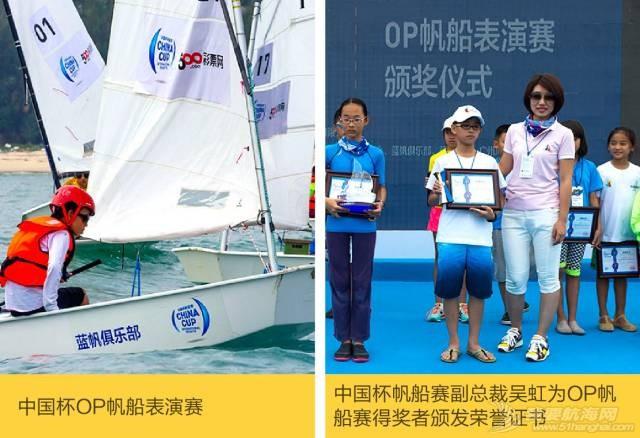 夏令营,中国,帆船 中国杯帆船赛|不一样的帆船夏令营 640-5.jpg