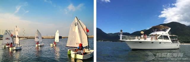 夏令营,中国,帆船 中国杯帆船赛|不一样的帆船夏令营 640-6.jpg
