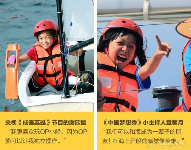 夏令营,中国,帆船 中国杯帆船赛|不一样的帆船夏令营 640-8.jpg