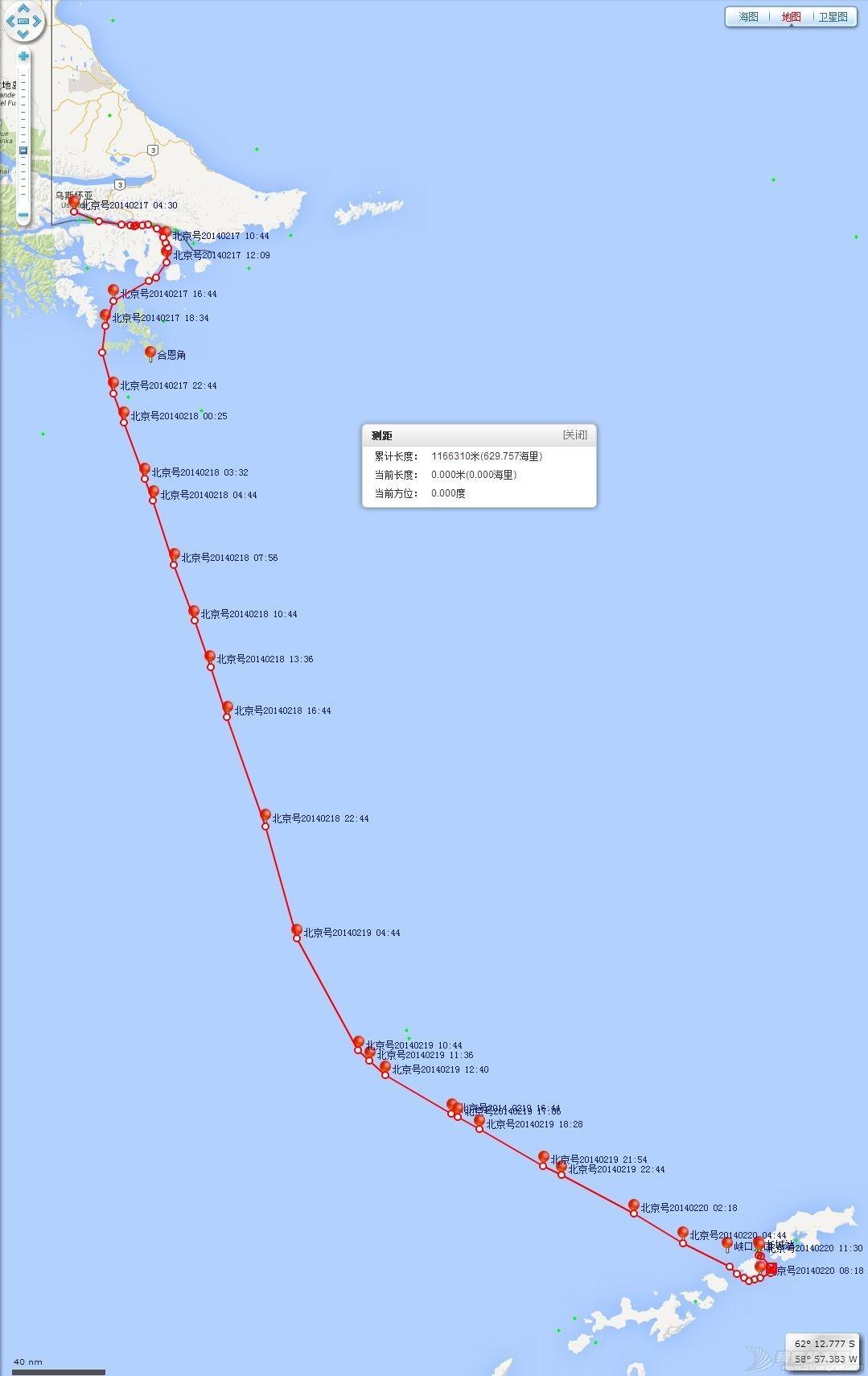 英雄,厦门 来向厦门号的各位英雄求证下 北京号帆船进入南极航迹图