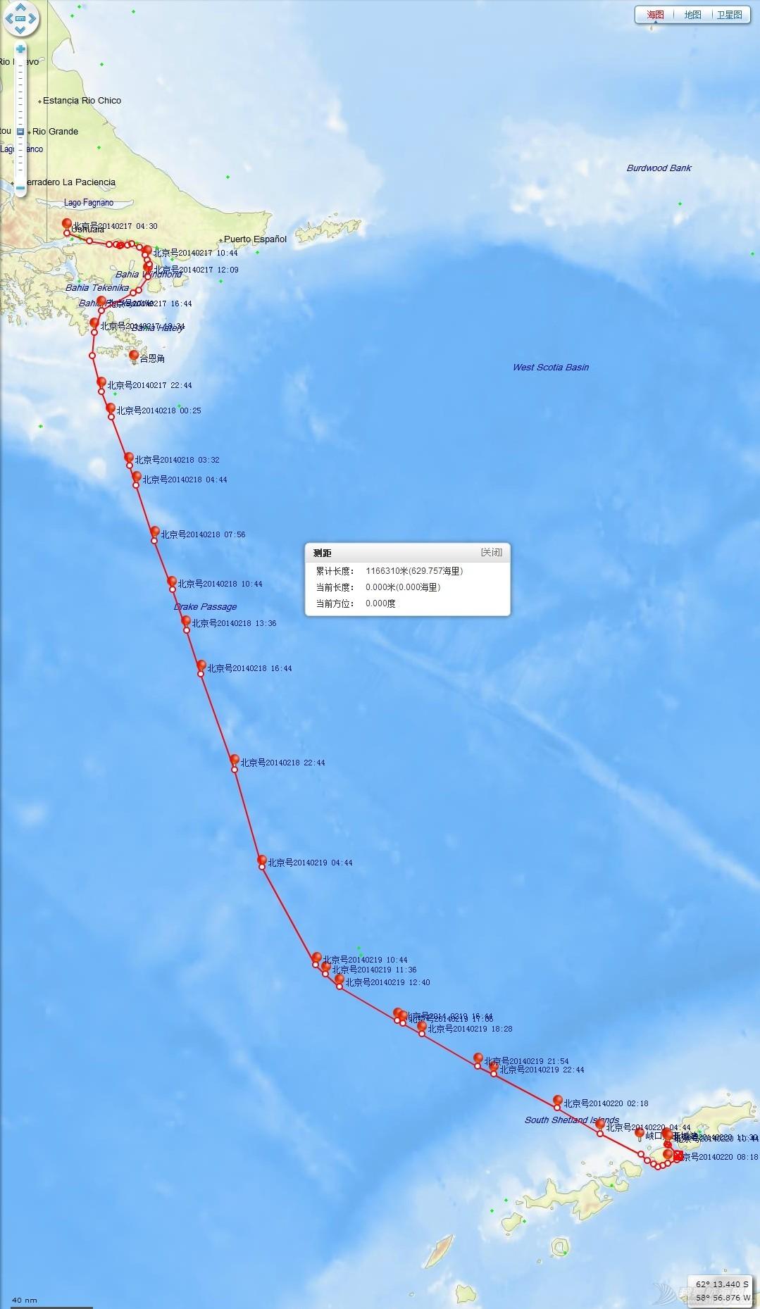 爱好者 特来向各位航海爱好者求指点 北京号帆船穿越德雷克海峡航迹图