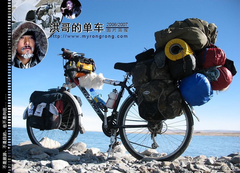 福建惠安,周游世界,奥运会,可能性,北京 航海去吧,大海能给你力量 000-0封面.jpg