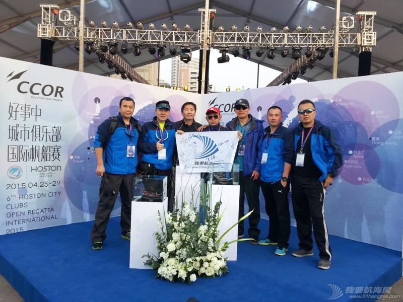 帆赛随笔【CCOR】青岛第六届城市俱乐部国际帆船赛首日比赛 063352g55xz9dbds7p5x7g.jpg