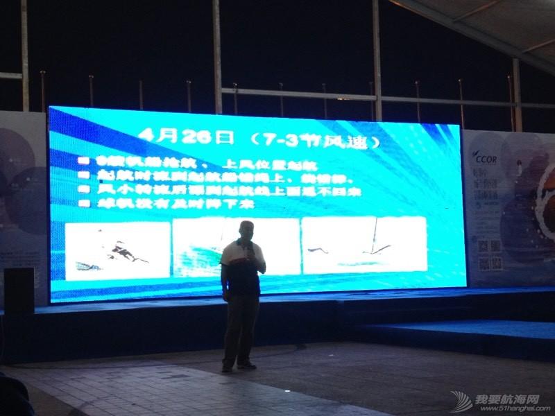 帆赛随笔【CCOR】青岛第六届城市俱乐部国际帆船赛首日比赛 063836phuvtbfhdl0vbhhy.jpg