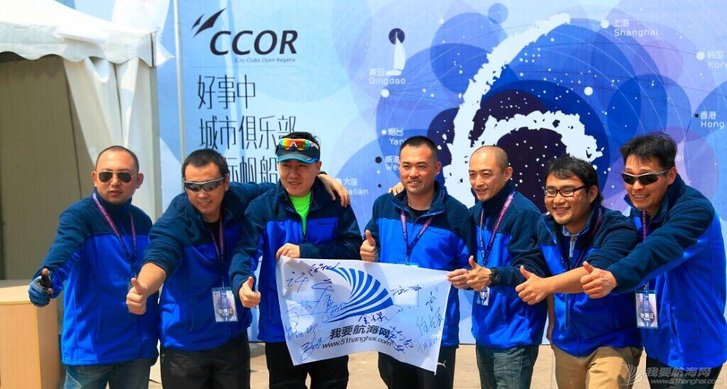菜鸟第一次参加帆赛的感受--记第六届CCOR参赛回顾 0.jpg