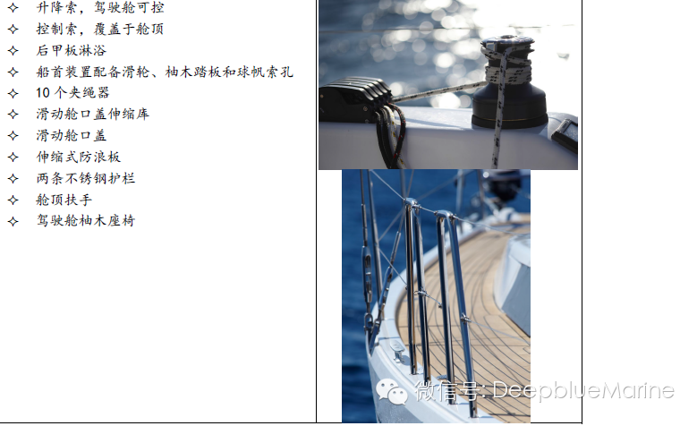 德国汉斯帆船2016尊享版配置和价格 H415 1997daafdd894cb6ade669dff1cb9efc.png