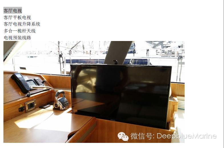 德国汉斯豪华帆船MOODY62 2016尊享版配置和价格 98d37f01cf4822b8f2412b858a720680.png