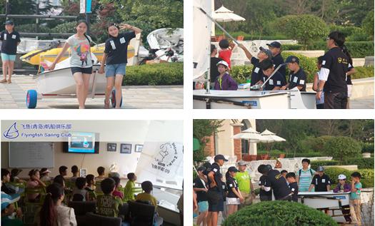 俱乐部,夏令营,青岛 2015年青岛航海夏令营之八  青岛海之帆帆船帆板运动俱乐部航海夏令营 6046ddebfe134ed1a5e88a25fefb1053.png