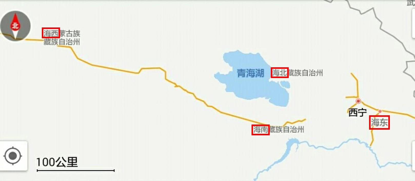 黄河,漂流,独木舟 【连载】黄河陌日漂流--闪米特水眼看世界 青海湖周边城市地图.jpg