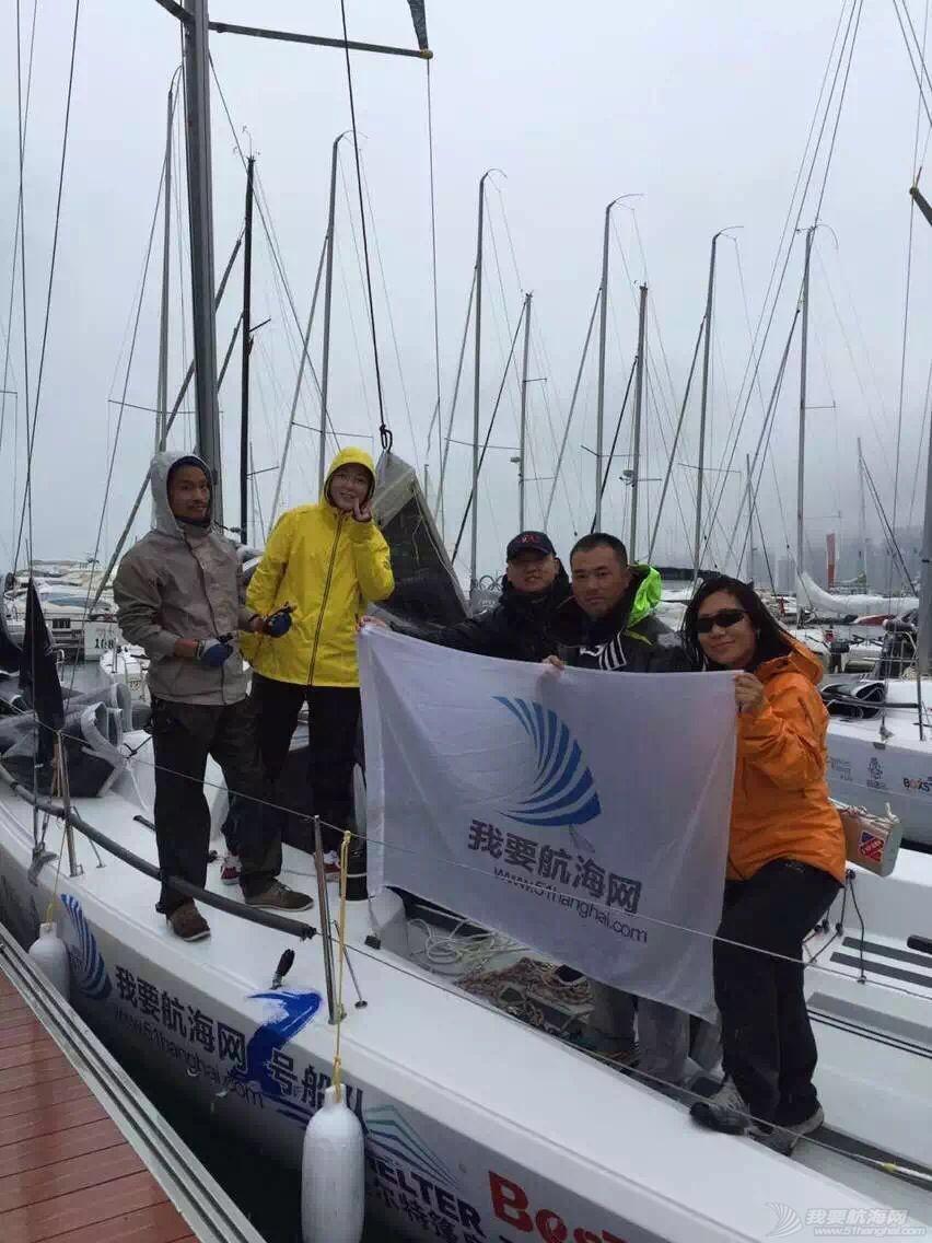 帆船,泡沫板,沃尔沃,官方网站,马拉松 久违的第一次航海(青岛春季2K帆船对抗赛-航海网帆船1队和2队) 25.pic.jpg