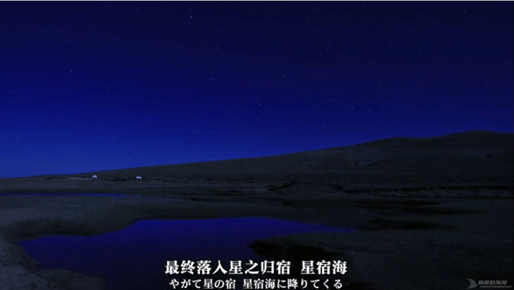 黄河,漂流,独木舟 【连载】黄河陌日漂流--闪米特水眼看世界 星宿海2.jpg