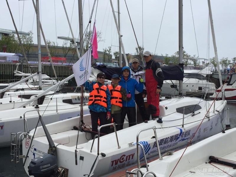 我要航海网帆船队征战青岛星河湾杯2K对抗赛圆满收帆 214540qwcfavkpiyxiakaz.jpg