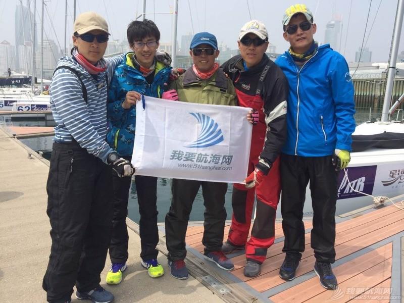 我要航海网帆船队征战青岛星河湾杯2K对抗赛圆满收帆 214541cmryxih5x5cvilxy.jpg