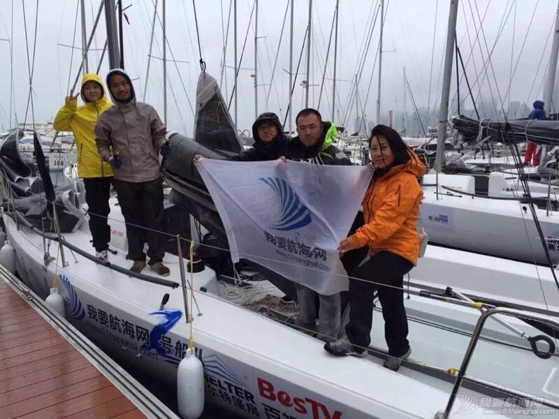 我要航海网帆船队征战青岛星河湾杯2K对抗赛圆满收帆 214542gl7t6t36tgg0t3nt.jpg