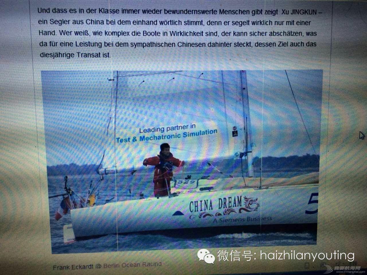 """通讯设备,国际帆联,航海技术,大西洋,培训机构,通讯设备,国际帆联,航海技术,大西洋,培训机构 徐京坤的新梦想----参加2015年""""MINI TRANSAT 650级别单人横渡大西洋帆船赛"""". 505fe3cf448074a81a28be9b2d34ff6b.jpg"""