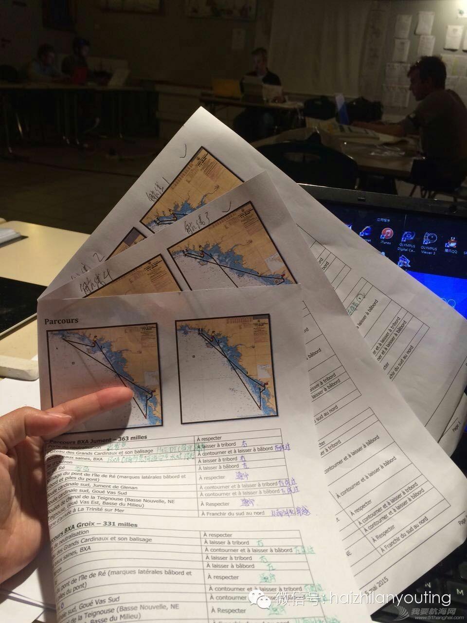 """通讯设备,国际帆联,航海技术,大西洋,培训机构,通讯设备,国际帆联,航海技术,大西洋,培训机构 徐京坤的新梦想----参加2015年""""MINI TRANSAT 650级别单人横渡大西洋帆船赛"""". e7847c27a6c42b5bf241b89fa30710e7.jpg"""