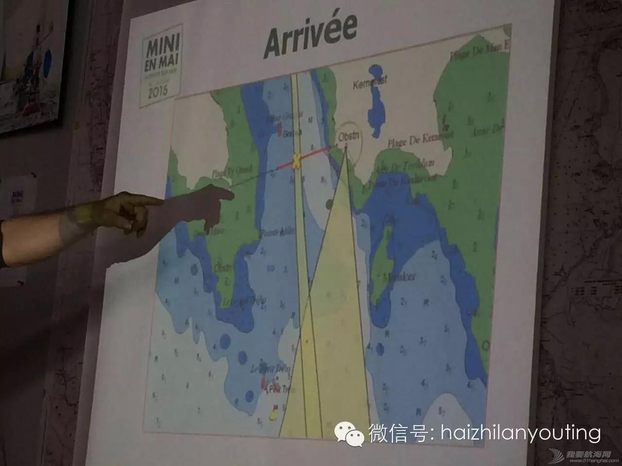 """通讯设备,国际帆联,航海技术,大西洋,培训机构,通讯设备,国际帆联,航海技术,大西洋,培训机构 徐京坤的新梦想----参加2015年""""MINI TRANSAT 650级别单人横渡大西洋帆船赛"""". fc386934275c63a50a54cf939ab6eb56.jpg"""