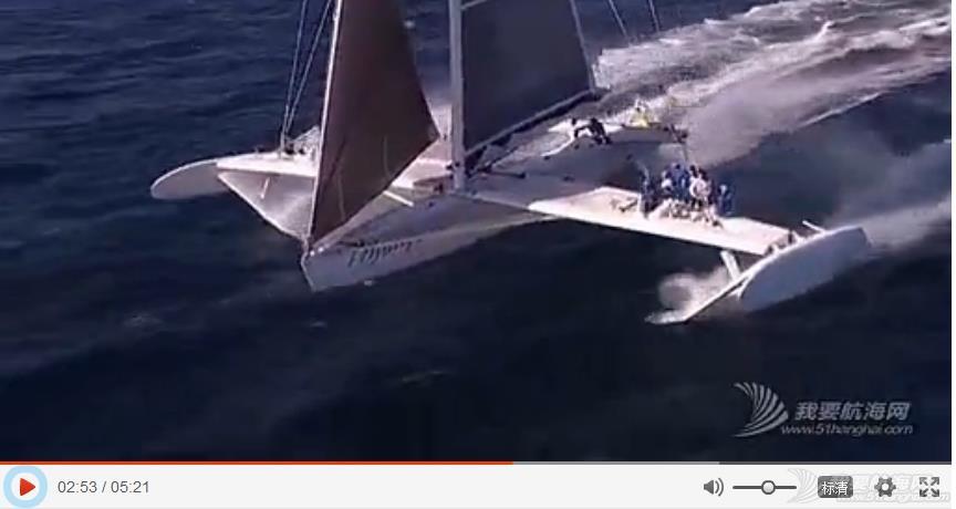 "l'Hydroptère 2012 à 2014 !会""飞""的水翼帆船 360截图20150515001204540.jpg"