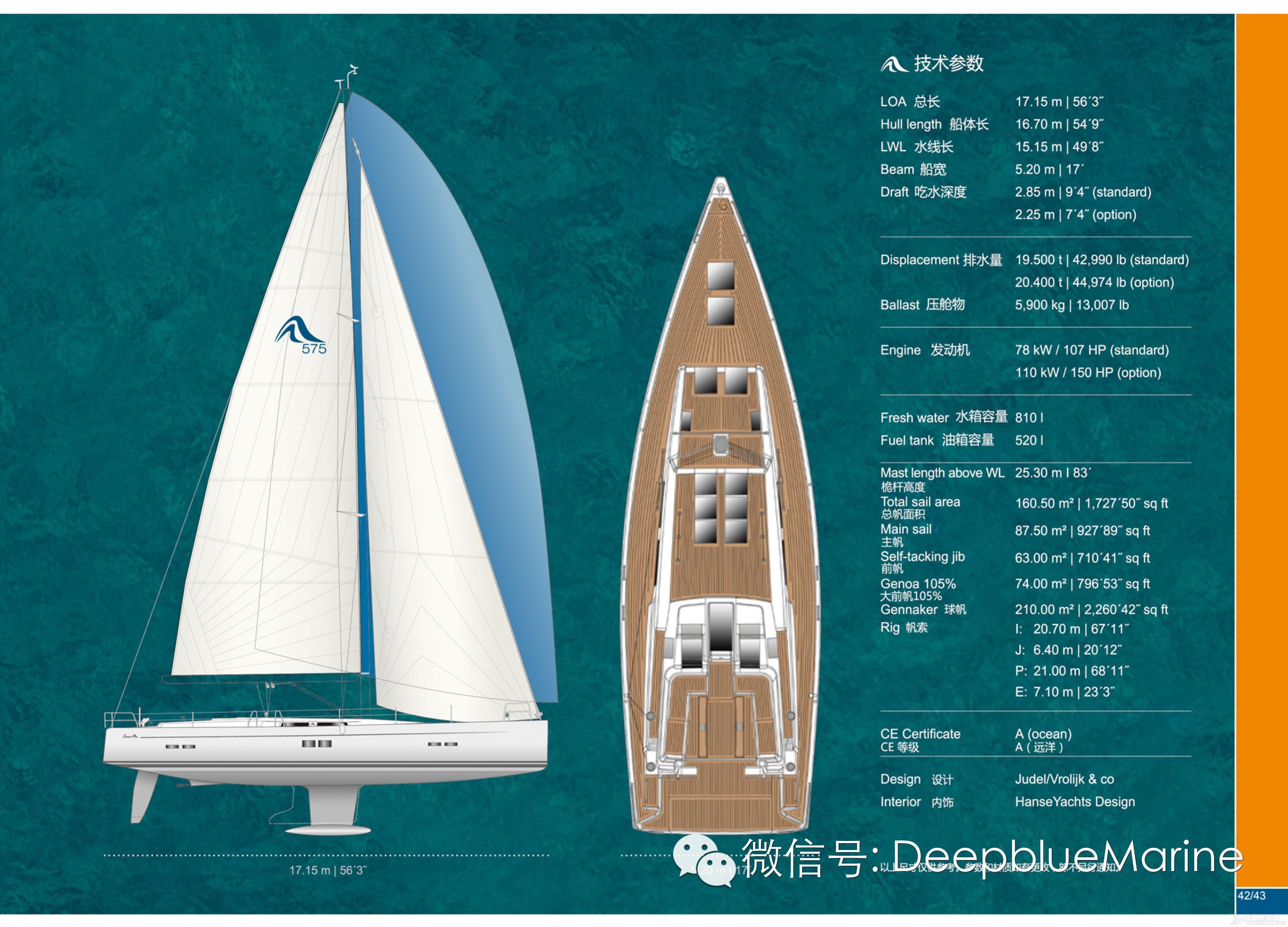 德国汉斯帆船158# H575 帆船到达青岛港 46cfa868265fa6e9a8e6d5a5646ddbd3.jpg