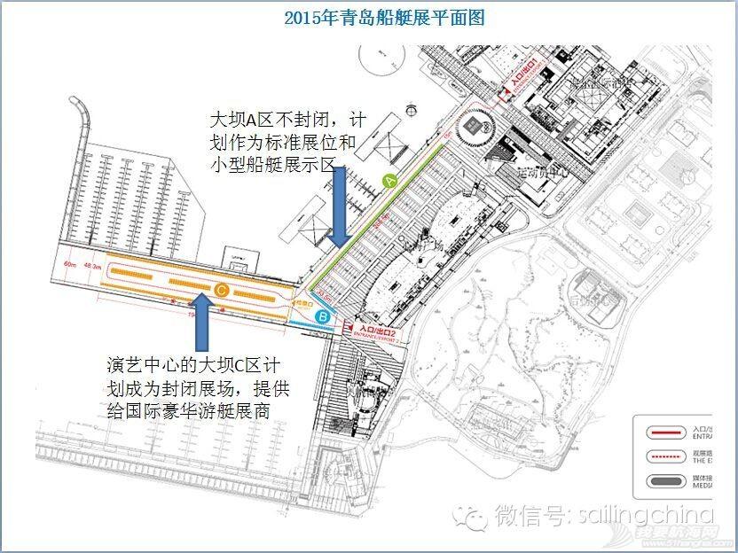 第十三届中国(青岛)国际船艇博览会 ee9eaab71061a5d68974b50be35d277e.jpg