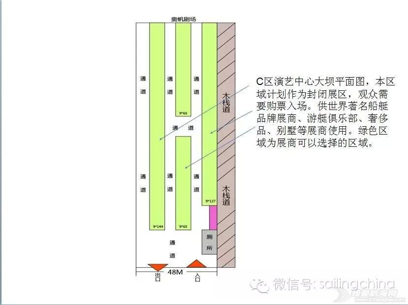 第十三届中国(青岛)国际船艇博览会 fa0b255a5037743009479c291de92450.jpg