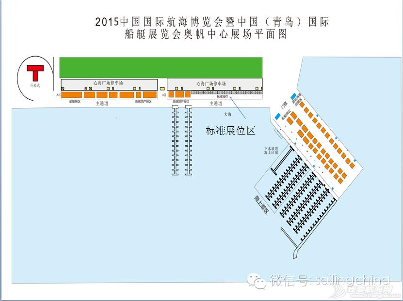 第十三届中国(青岛)国际船艇博览会 75bca30215e93c0bc8b296d85531fcab.png