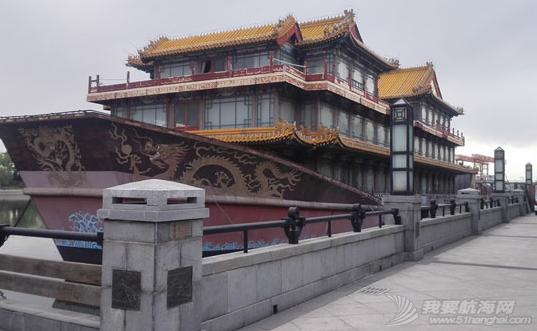 北京运河游艇会【A2E】 5.png