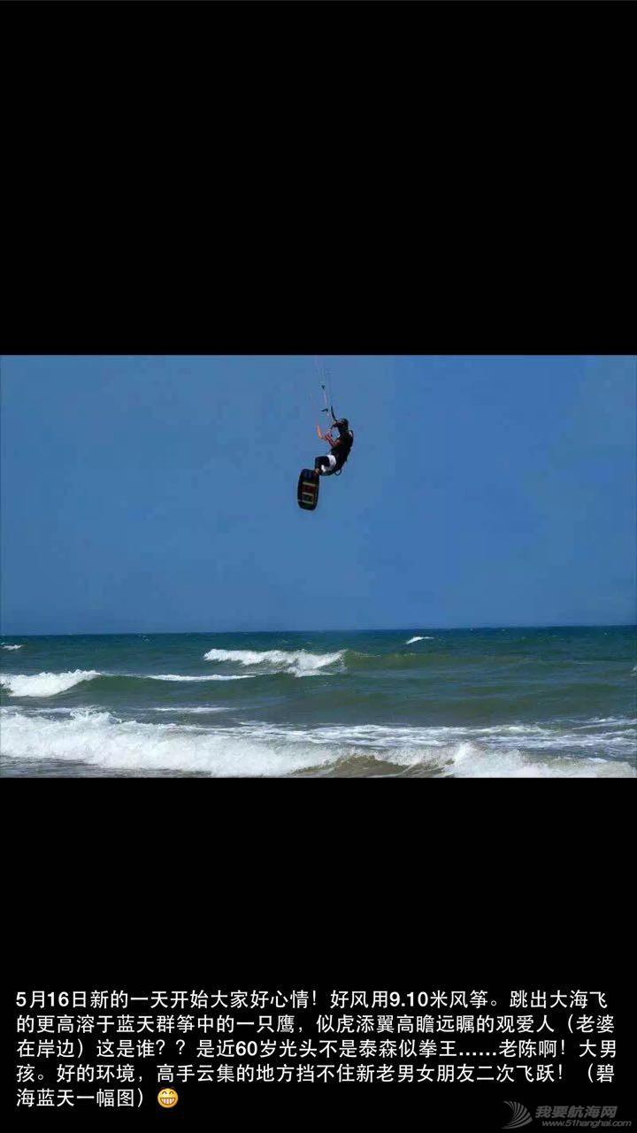 冲浪板,工作室,提供者,帆板,极限 [foil - windsurf & kitesurf]当帆板与冲浪板加上水翼! 3.pic.jpg