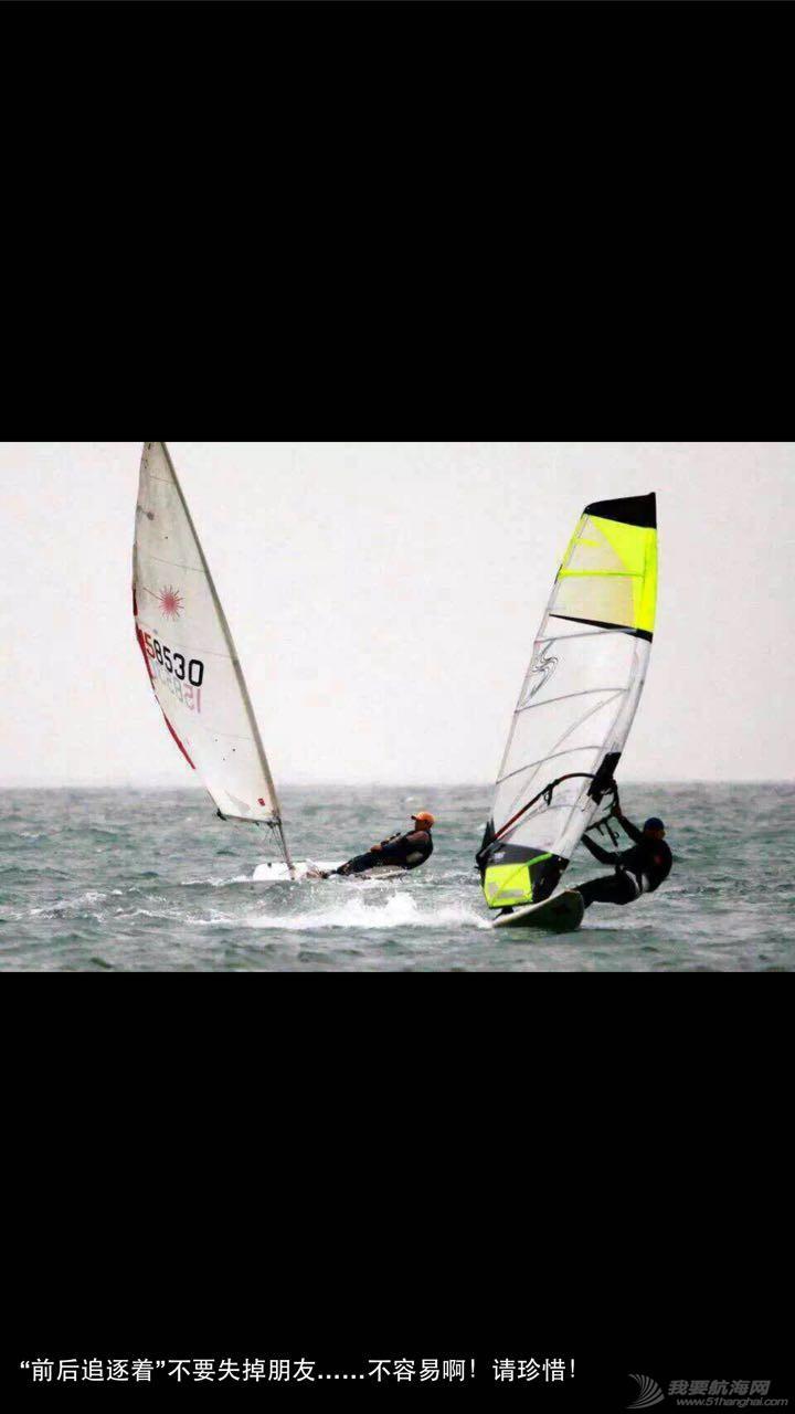 冲浪板,工作室,提供者,帆板,极限 [foil - windsurf & kitesurf]当帆板与冲浪板加上水翼! 5.pic.jpg