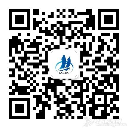 大连蓝海游艇俱乐部 二维码扫描.png