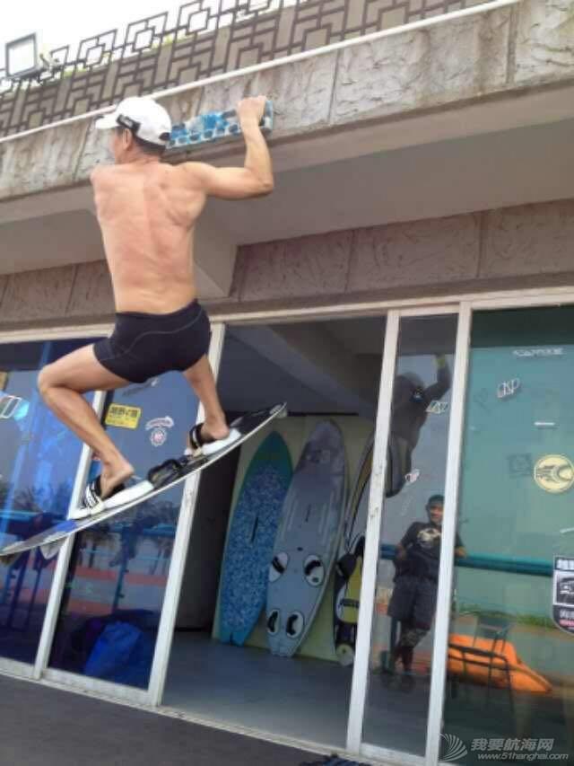 冲浪板,工作室,提供者,帆板,极限 [foil - windsurf & kitesurf]当帆板与冲浪板加上水翼! 4.pic.jpg