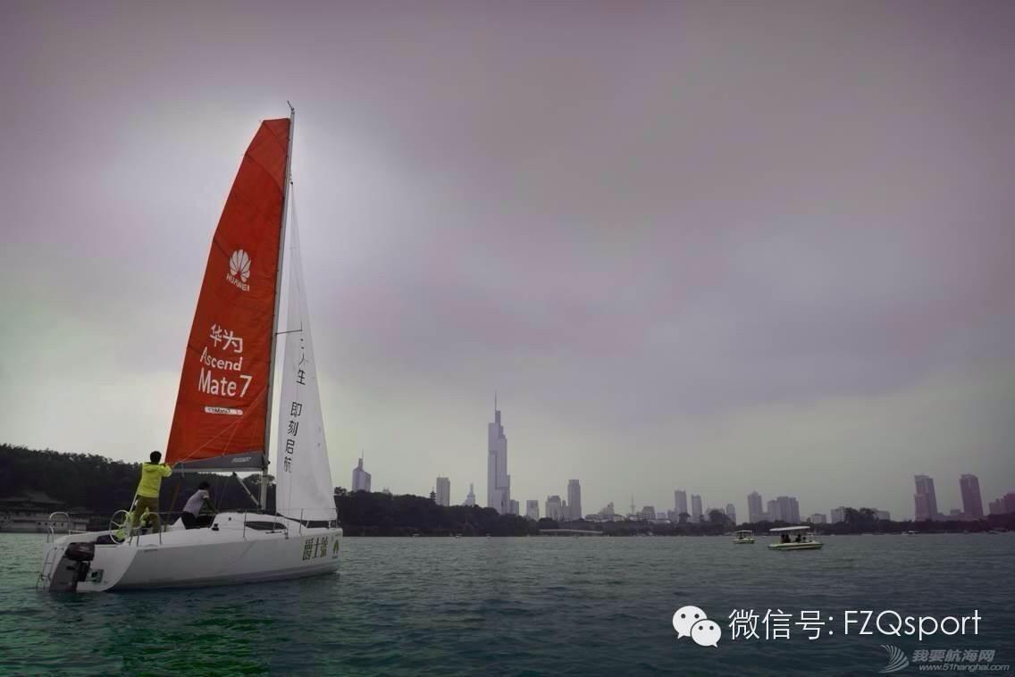 俱乐部,南京,帆船 南京风之曲帆船俱乐部 26尺