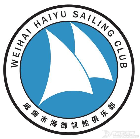 山东威海,俱乐部,帆船 山东威海海御帆船俱乐部 1.jpg