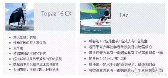 夏令营 2015年深惠航海夏令营之七   惠东海虹湾子熬航海夏令营 df751c4c5bd556395347ba33d0002809.jpg