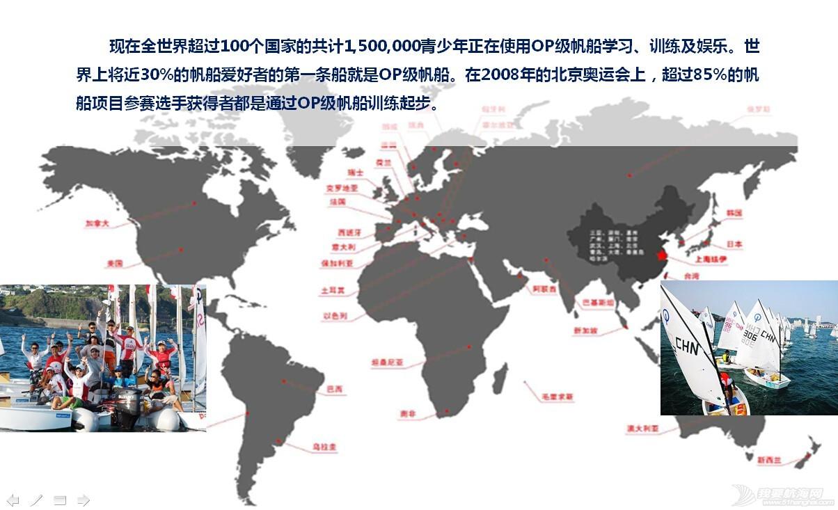 夏令营 2015年深惠航海夏令营之七   惠东海虹湾子熬航海夏令营 181483e8d6a1fa729324e74ceb7c2686.jpg