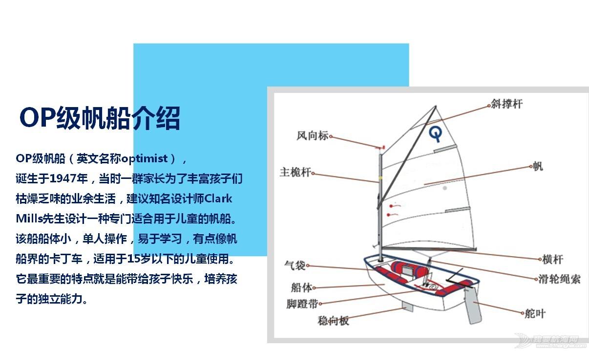 夏令营 2015年深惠航海夏令营之七   惠东海虹湾子熬航海夏令营 4553fee2c3cd085ca029872af76ee91a.jpg
