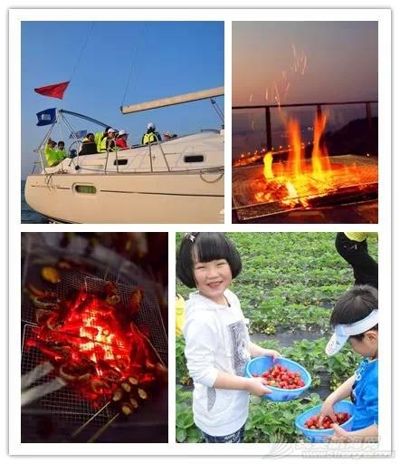 夏令营 2015年深惠航海夏令营之七   惠东海虹湾子熬航海夏令营 6ca9cc8b110b7b3049f2d9ffe5ec3db2.jpg