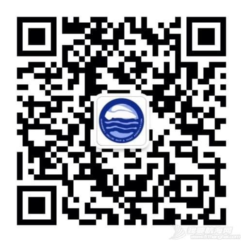 上海邮轮游船游艇业行业协会 image.jpg